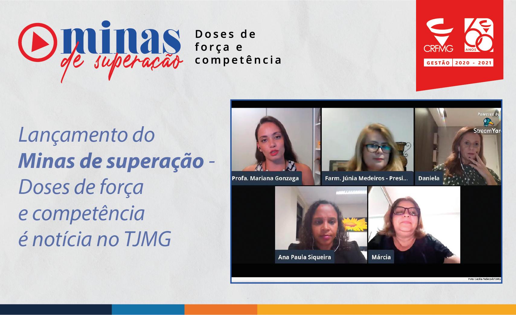 Conselho de Farmácia lança programa com apoio do TJMG